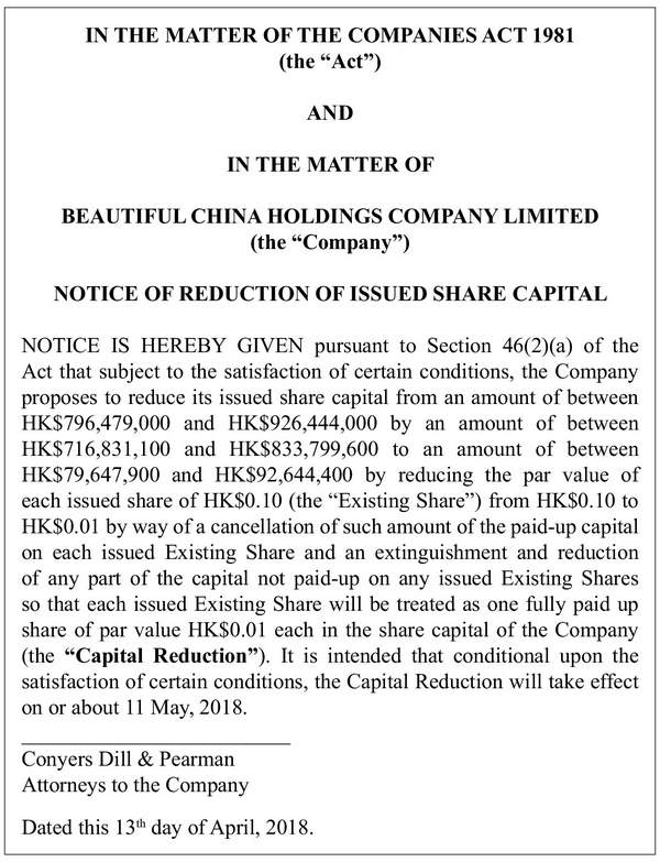 Beautiful China Holdings Company Limited