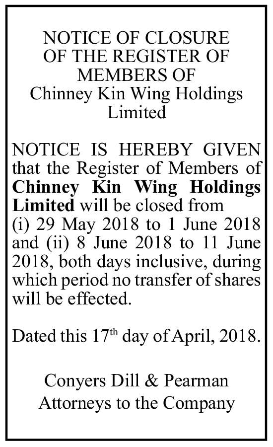 Chinney Kin Wing Holdings Limited