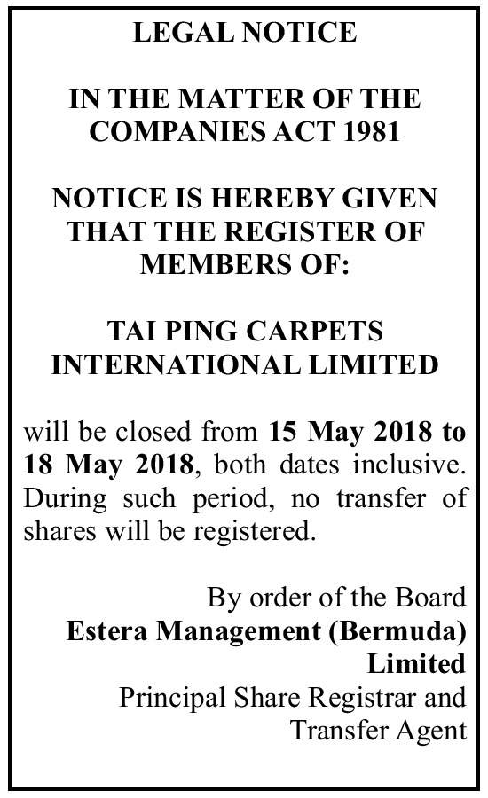 Tai Ping Carpets International Limited
